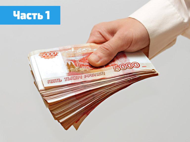 Управление финансами. Часть первая. Про денежные потоки предприятия