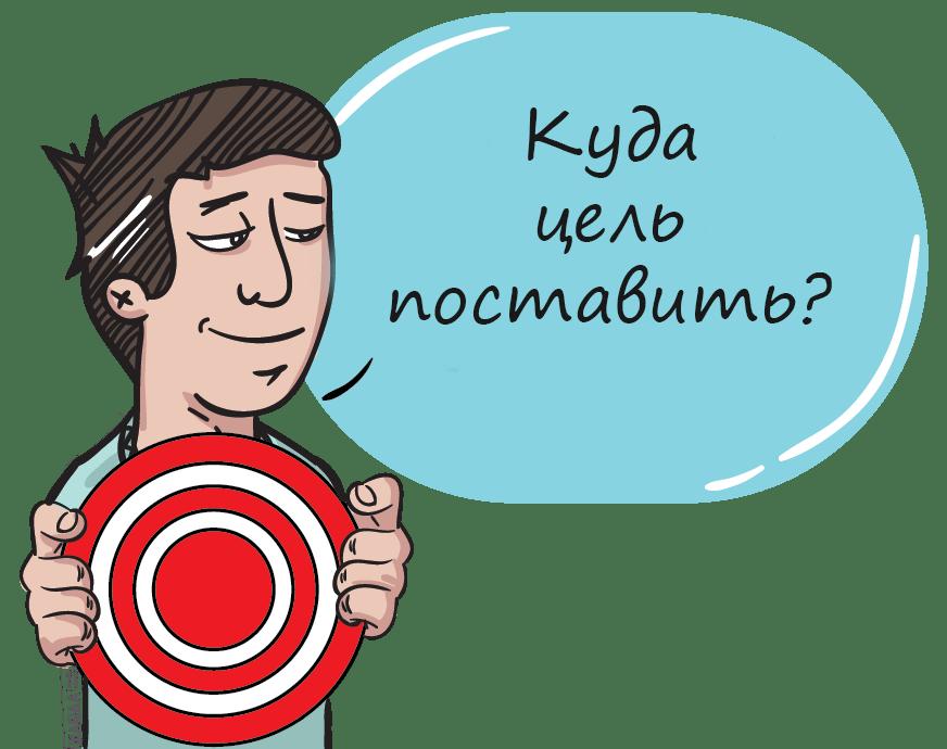 МАРКЕТИНГОВЫЕ АКЦИИ: ВОЗМОЖНОСТЬ ИЛИ УГРОЗА?