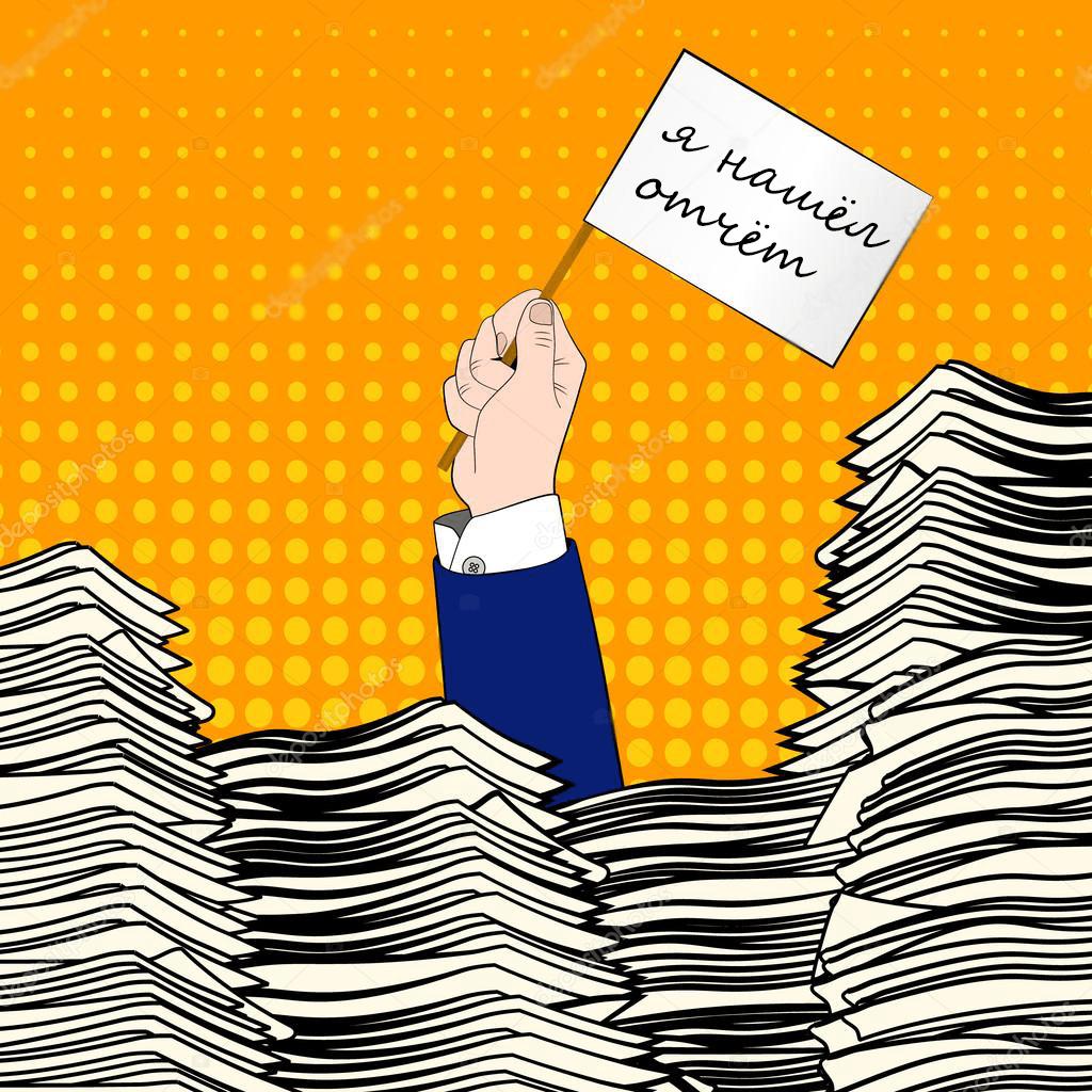 Если вы честно ответите на эти вопросы, то согласитесь, что качество учёта на вашем производстве недостаточно высоко