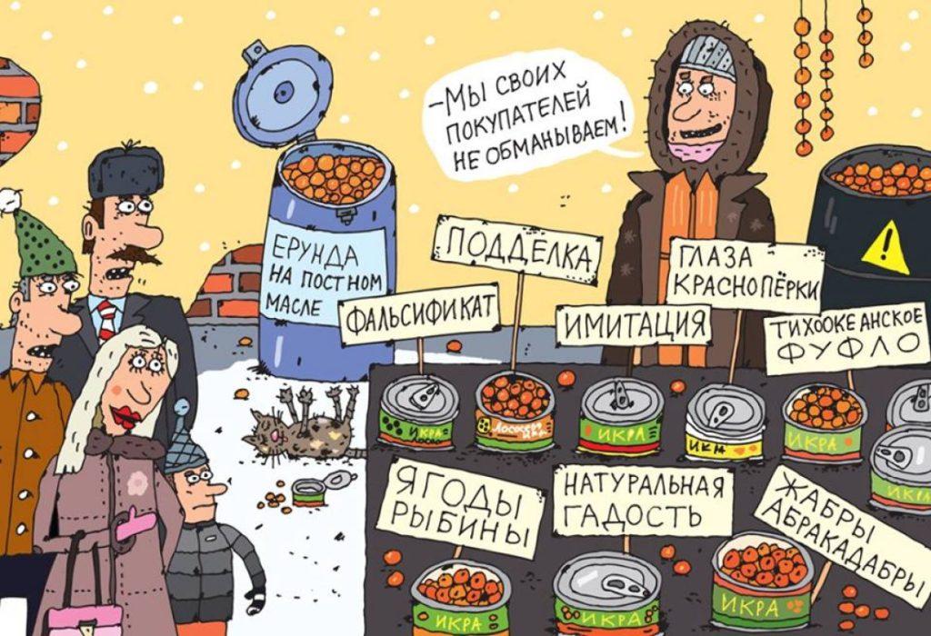 И снова о Меркурии и актуальных инициативах по контролю пищевого производства