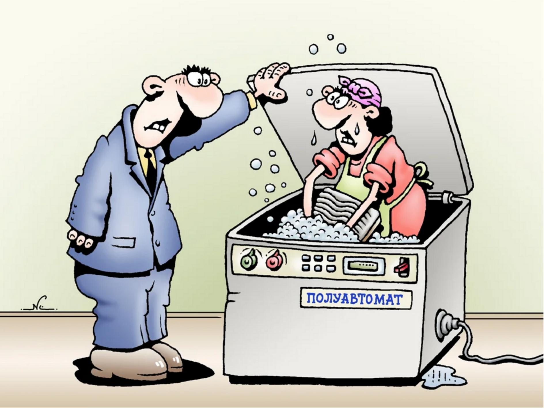 Автоматизация клиентского сервиса. Кому? Зачем?